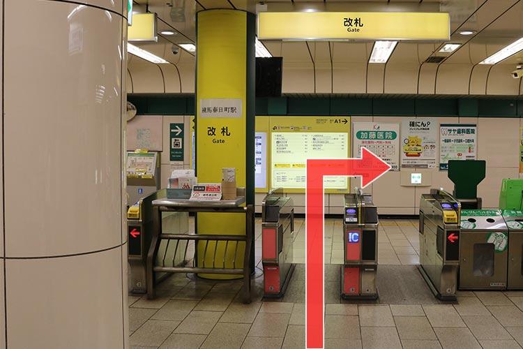 都営大江戸線「練馬春日町駅」改札を右手に進みます。