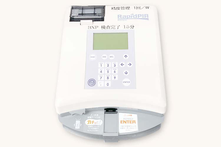 BNP分析装置